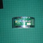ホログラムテープ